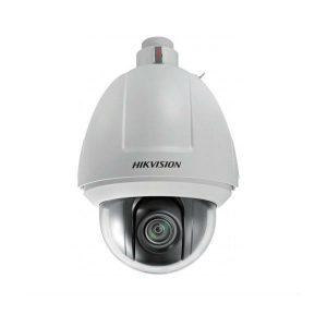 Caméra Speed dôme 700 TVL HIKVISION  _2_nadnet
