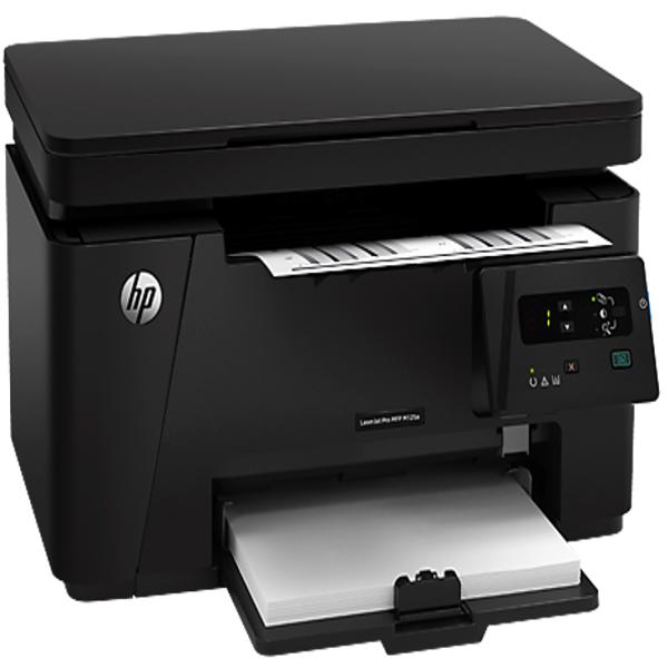HP-LaserJet-Pro-MFP-M125a-1-nadnet