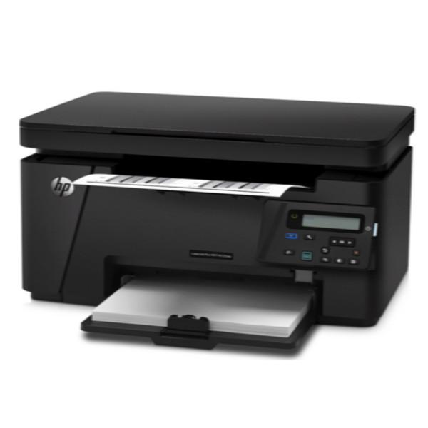 Imprimante-Hp- LaserJet- Pro- MFP- M125nw-1-nadnet